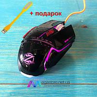 Игровая мышка Zornwee Equipmet Master GX10 с подсветкой мышь компьютерная для игр компьютера пк геймерская