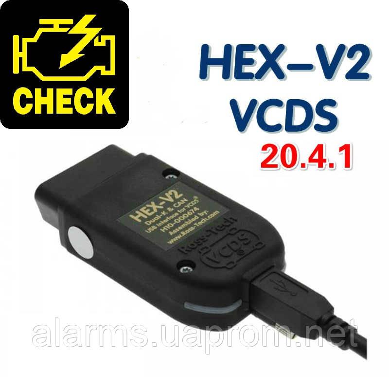 Диагностический сканер VCDS Hex+Сan v.20.4 (Русский язык)