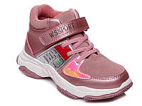 Ботинки для девочки демисезон Weestep р27-32
