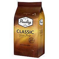 Кофе в зернах Paulig Classic Finland 1 кг