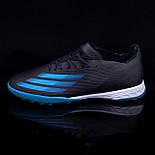 Сороконожки Adidas X Ghosted .1 TF (39-45), фото 3