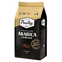 Кава в зернах Paulig Arabica 1 кг