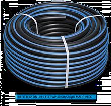 Шланг високого тиску для компресоров і пневмосистем REFITTEX 40bar 10 х 16мм, RH40101650 Італія