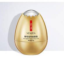 Крем для лица VENZEN YEAST EGGSHELL MOISTURIZING CREAM с экстрактом гидролизованой мембраны яичной скорлупы30