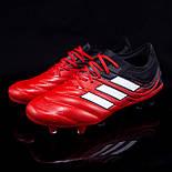 Бутсы Adidas Copa 20.1FG (39-45), фото 3