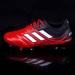 Бутсы Adidas Copa 20.1FG (39-45), фото 4