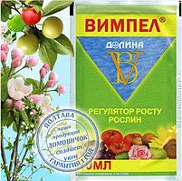 """Стимулятор роста растений """"Вымпел"""" повышает урожайность до 50%, защищает от болезней, морозов (10 мл)"""