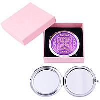Зеркальце карманное 538-3