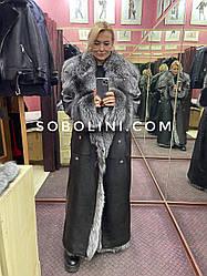 Длинная кожаная куртка с мехом чернобурки