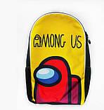 Набір 3 в 1 Among Us: Рюкзак, Слім-Боді, пенал з героями гри Амонг Ас + брелок в ПОДАРУНОК, фото 2