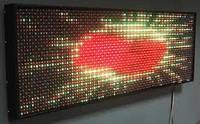 Динамическая светодиодная реклама
