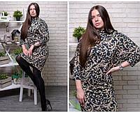 """Шикарное женское платье с принтом """"Вензеля"""" ткань """"Итальянский трикотаж"""" 50, 52, 54 размер батал 50"""