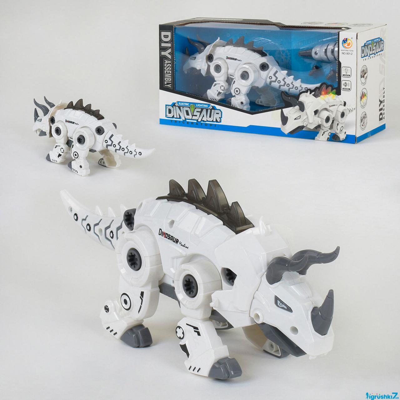 Динозавр 801-2 ,световые, звуковые эффекты, ходит, в коробке