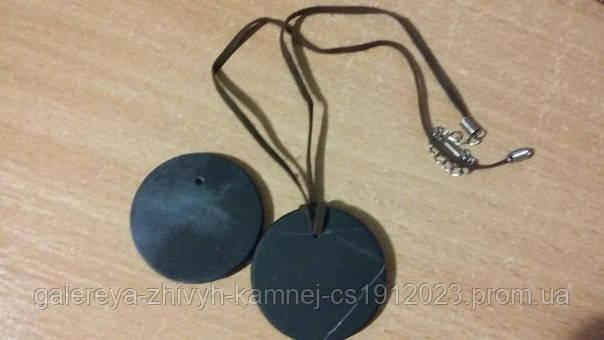 Медальон из черного нефрита Bianshi: целебный подарок природы
