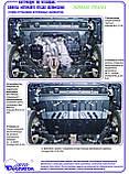 Защита картера двигателя и кпп Nissan Teana J31, фото 2
