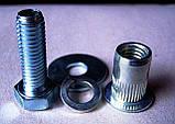 Защита картера двигателя и кпп Nissan Teana J31, фото 7
