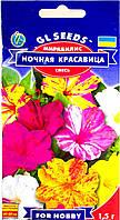 Семена Мирабилис Ночная красавица 1,5 г, GL SEEDS