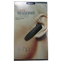 Bluetooth гарнитура Remax RB-T13 Black(на одно ухо)