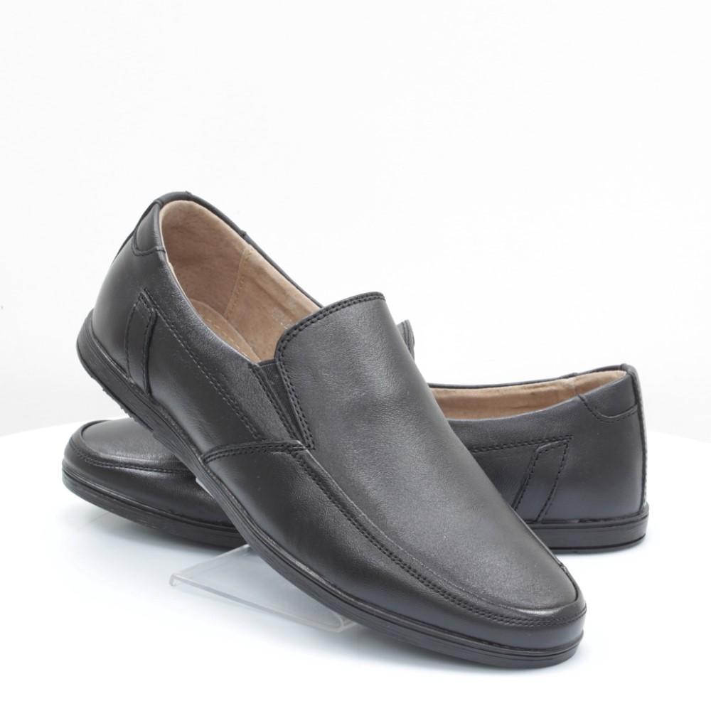 Туфли детские демисезон для мальчика Kangfu