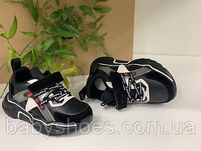 Кроссовки для мальчика СВТ.Т р.32-37 КМ-606