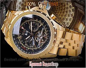 Оригинальные мужские наручные часы механика с автоподзаводом Jaragar 048 Gold-Black стальной ремешок