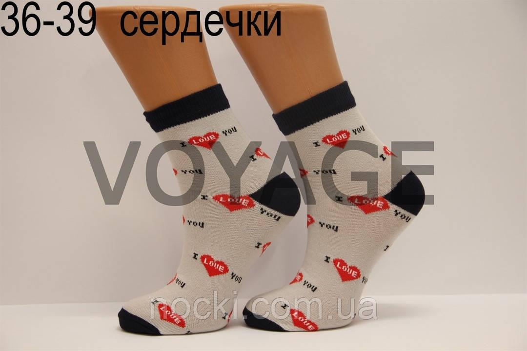 Жіночі шкарпетки високі стрейчеві з бавовни комп'ютерні STYLE LUXE КЛ kjs 36-39 сердечка