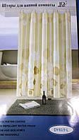 Штора для ванної кімнати з кільцями Chaoya атласна тканина, 180х180см