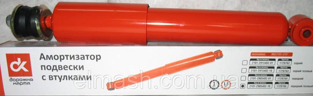 Амортизатор ВАЗ 2101-07 подвески передней газовый со втулкой <ДК>