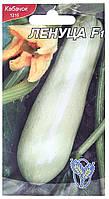 """Семена - Кабачок """"Ленуца Ф1"""", 10 шт"""