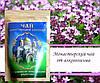 Монастирський чай від алкоголізму