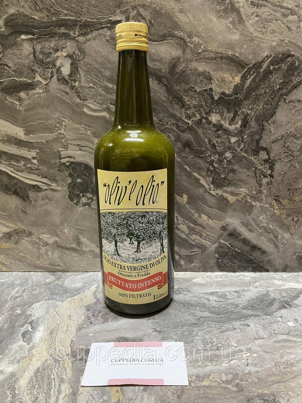 Оливковое масло Oliv l olio extra vergine di oliva  1л