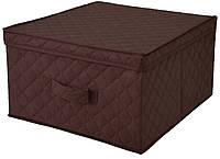 Короб для зберігання речей Тарлєв 43*47*25см, коричневий (1501)