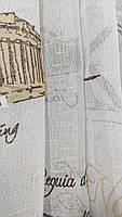 """Льняной тюль с принтом """"города"""" на метраж, высота 2,8м (820-03), фото 3"""