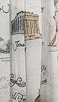 """Льняной тюль с принтом """"города"""" на метраж, высота 2,8м (820-03), фото 4"""
