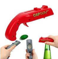 Открывалка для бутылок Cap Gun Opener