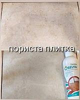 Засіб для миття та чищення підлоги 500 мл.Jerelia Oselya, фото 4