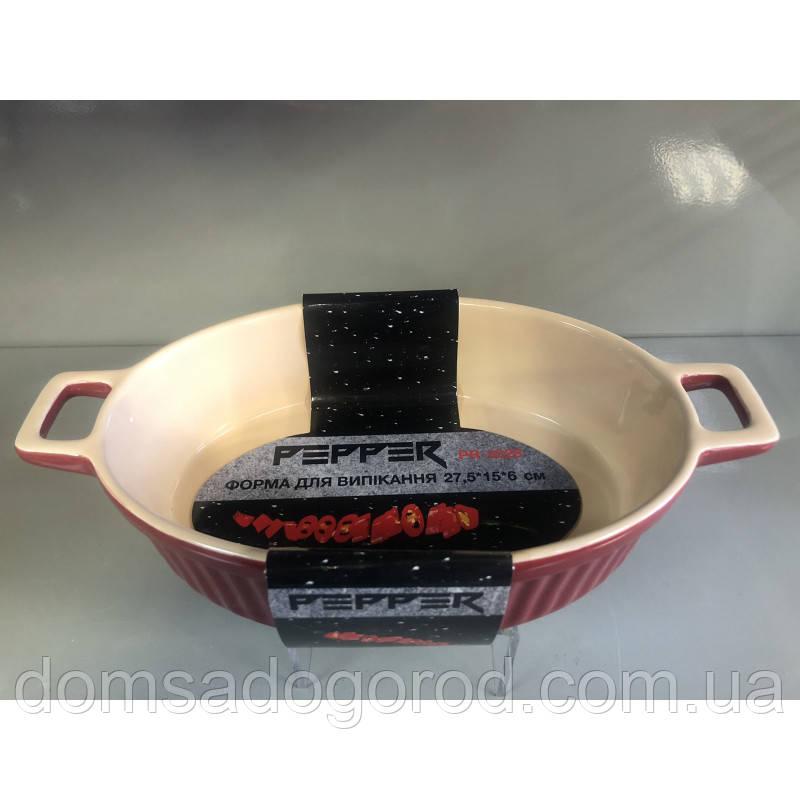 Форма для выпекания керамика Pepper PR-3228
