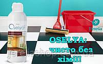 Засіб для миття та чищення підлоги 500 мл.Jerelia Oselya, фото 6