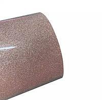 Термотрансферний плівка гліттер «Рожеве золото» ширина 30 см