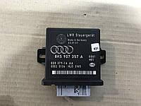 Модуль управлінням коректором фар AUDI A4 B8 8k5 907 357 а