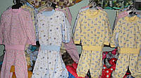 Пижама байковая 1-4 года