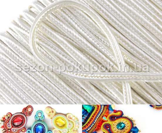 (38-40 метрів) шнур Сутажний, сутаж (ширина 3мм) Ціна вказана за упаковку Колір - Білий