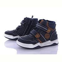 Демисезонные ботинки хайтопы на мальчика бренда С.Луч 29р (19см). Демісезонні черевики на хлопчика 29р (19см)