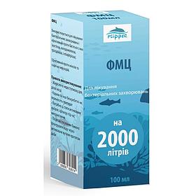 Антибактеріальний Фмц препарат для риб 100мл Flipper
