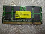 SODIMM DDR2 1GB оперативная память Hynix PC2-5300S-555-12, 2Rx8 для ноутбука бу., фото 2