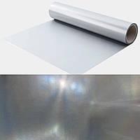 Термотрансферний світловідбиваюча плівка «Срібло» ширина 50 см