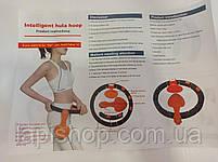 Хулахуп обруч для похудения массажный HULA Hoop LED, фото 3