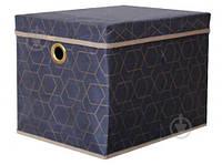 Короб для зберігання речей Тарлєв 30*40*30см, Classic Blue (258496)