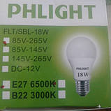 Світлодіодна лампочка LED 6500 K 18 W PHLIGHT, фото 3