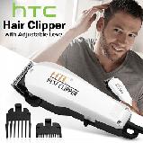 Машинка для стрижки волосся HTC-CT-102, фото 5